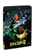 Eight Ranger 2 (Blu-ray) (Normal Edition)(Japan Version)