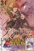 Noragami 24 (Limited Edition)