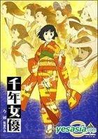 Millennium Actress (DVD) (Normal Edition) (English Subtitled) (Japan Version)