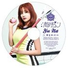 Mune Kyun [YUNA ver.] (First Press Limited Edition)(Japan Version)