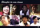 SHANGHAI TA-WAN DRAMA HEN (Japan Version)