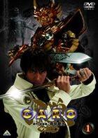 GARO Vol.1 (Japan Version)