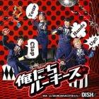 Oretachi ROOKIES [Type B](SINGLE+DVD) (First Press Limited Edition)(Japan Version)