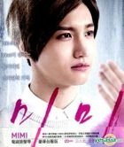 Mimi OST (Mnet TV Drama) (Taiwan Deluxe Edition)