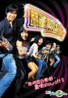 Show Show Show (DVD) (Hong Kong Version)