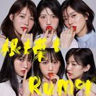 Ne mo Ha mo Rumor  [Type C](SINGLE+DVD) (First Press Limited Edition) (Japan Version)