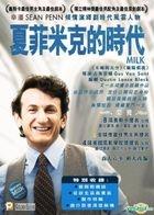 Milk (2008) (VCD) (Hong Kong Version)