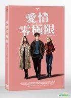 A Faithful Man (2018) (DVD) (Taiwan Version)