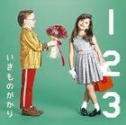 1 2 3 - Koi ga Hajimaru (Japan Version)