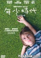 Boyhood (2014) (DVD) (Taiwan Version)