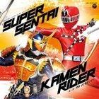CD Twin Super Sentai VS Kamen Raider  (Japan Version)