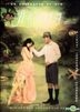 Dancing Without You (DVD) (English Subtitled) (Taiwan Version)