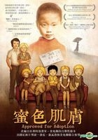 Approved For Adoption (2012) (DVD) (Taiwan Version)