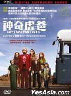 Captain Fantastic (2016) (DVD) (Hong Kong Version)