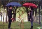 Scarlet Heart 2 (DVD) (End) (Taiwan Version)