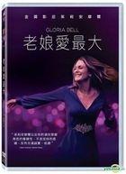 Gloria Bell (2018) (DVD) (Taiwan Version)
