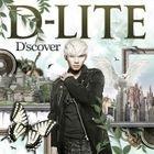 D'scover (Japan Version)