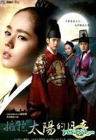 The Moon That Embraces The Sun (DVD) (End) (Multi-audio) (MBC TV Drama) (Taiwan Version)
