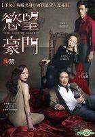 The Taste Of Money (2012) (DVD) (Taiwan Version)