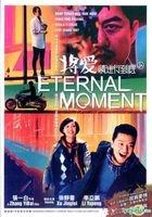Eternal Moment (2011) (DVD) (Malaysia Version)