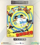 A Book Of Heroes (VCD) (Hong Kong Version)