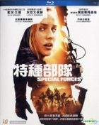 Special Forces (2011) (Blu-ray) (Hong Kong Version)