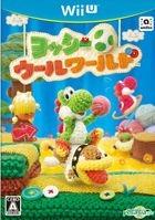 Yoshi's Woolly World (Wii U) (日本版)