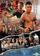 Lost in Wrestling (2014) (DVD) (Hong Kong  Version)