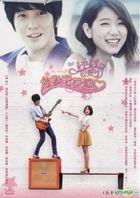 Heartstrings (DVD) (End) (Multi-audio) (MBC TV Drama) (Taiwan Version)
