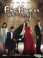 Five Fingers (DVD) (End) (Multi-audio) (English Subtitled) (SBS TV Drama) (Singapore Version)