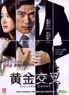 Golden Cross (DVD) (Ep.1-20) (End) (Multi-audio) (English Subtitled) (KBS TV Drama) (Singapore Version)