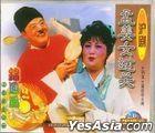 Shanghai Operas -  Meng Jiang Nu Guo Guan (VCD) (China Version)