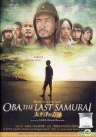 OBA, The Last Samurai (DVD) (Malaysia Version)