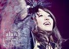 alan JAPAN PREMIUM BEST & MORE LIVE 2011 (Japan Version)
