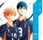 Kessen Split  [Anime Ver.] (First Press Limited Edition) (Japan Version)
