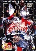 Movie: Ultraman Tiga & Ultraman Dina - Hikari no Senshi Tachi + Ultra Nyan 2 Happy Daisakusen (DVD) (Japan Version)