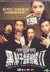 Marrying The Mafia II : Enemy In Law (DVD) (Hong Kong Version)