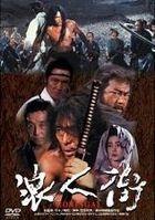 Roningai Roningai (DVD) (Japan Version)
