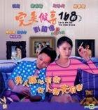 Lock Me Up Tie Him Down (2014) (VCD) (Hong Kong Version)