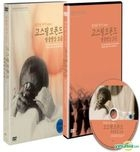 The Past Unearthed, The 4th Encounter : Moving Images From Gosfilmofond (DVD) (Korea Version)