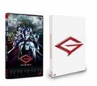 Gatchaman (2013) (DVD)(Japan Version)