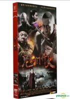 Fire Guys (2014) (HDVD) (Ep. 1-40) (End) (China Version)