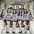 Growing Up (Economy Class Edition)(Japan Version)