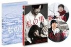 My Man (Blu-ray)(Japan Version)