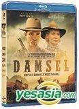 Damsel (2018) (Blu-ray) (Hong Kong Version)