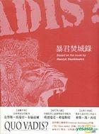 Quo Vadis (1985) (DVD) (Taiwan Version)