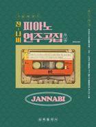 Jannabi Piano Play Collection