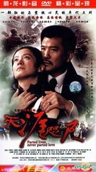 Parted Lives Never Parted Love (H-DVD) (End) (China Version)