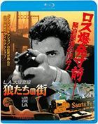 TO LIVE AND DIE IN L.A. (Japan Version)