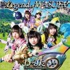 The Legend of WASUTA  (ALBUM+BLU-RAY) (Japan Version)